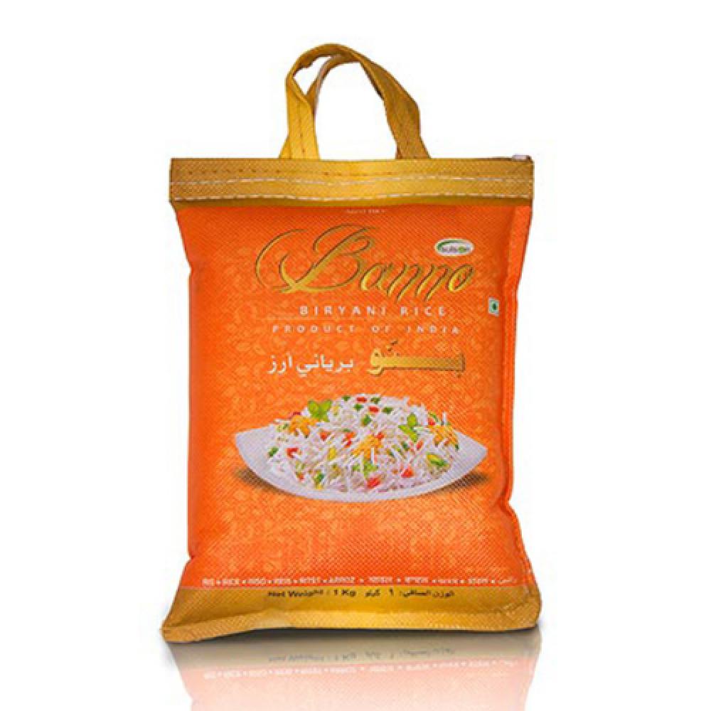 Banno Biryani Basmati Rýže 2 kg