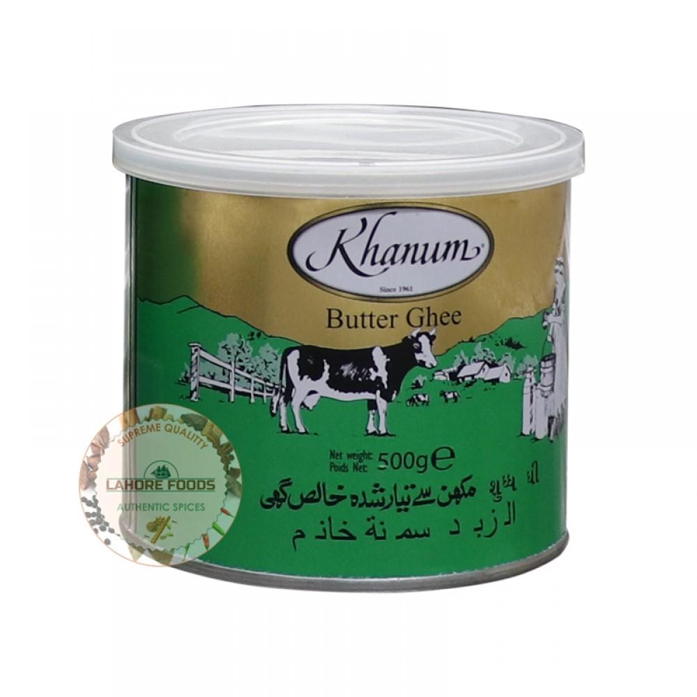 Pročištěné přepuštěné máslo 500Ml
